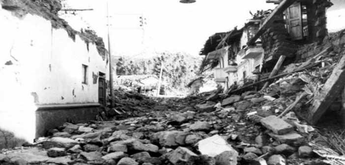 1948 Aşkabat Depremi