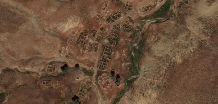 Erzincan Çayırlı Coşan Köyü