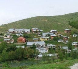 Erzincan Refahiye Şahverdi Köyü Resimleri