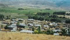 Erzincan Refahiye Tepeköy Köyü Resimleri
