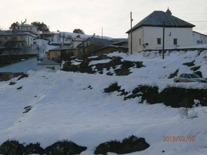 Refahiye Yazıgediği Köyü